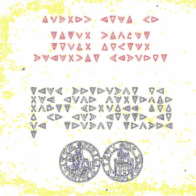 Sm6PmKQ