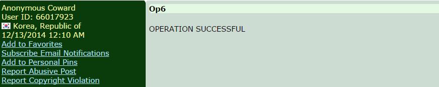op6 - operation successful