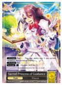Ruler/Princess